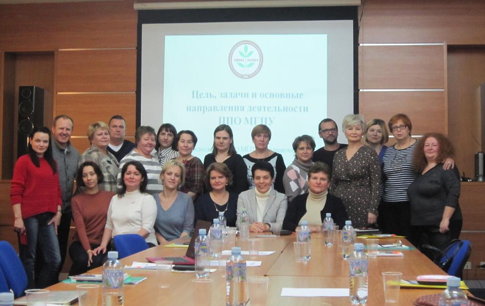 Первичная профсоюзная организация преподавателей, сотрудников и студентов Московского городского педагогического университета