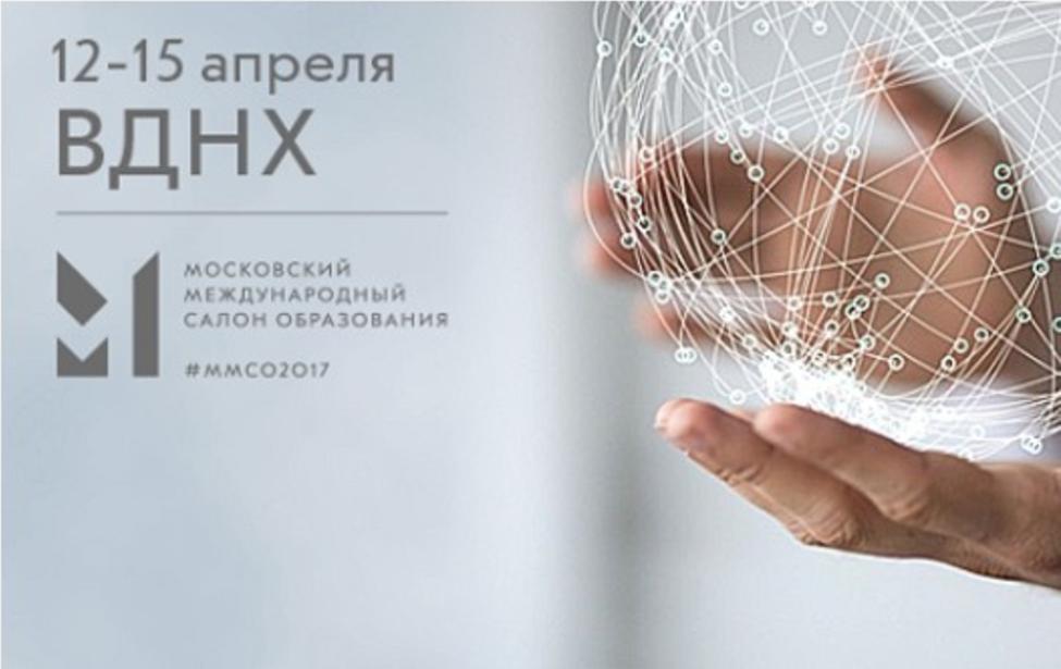 Эксперты Московского городского на ММСО