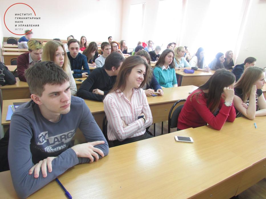 Совершенствование системы образования