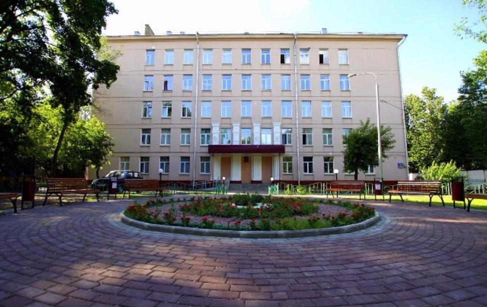 Институт психологии, социологии и социальных отношений