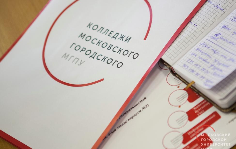 Институт среднего профессионального образования им. К.Д. Ушинского