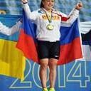 Екатерина Катина