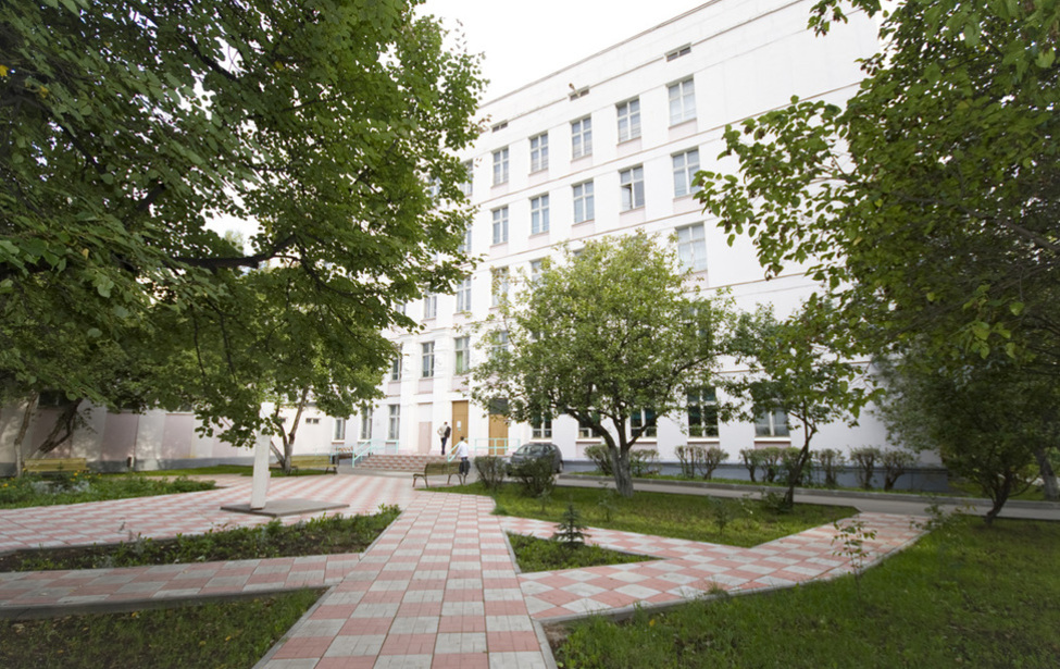 Педагогический институт физической культуры испорта