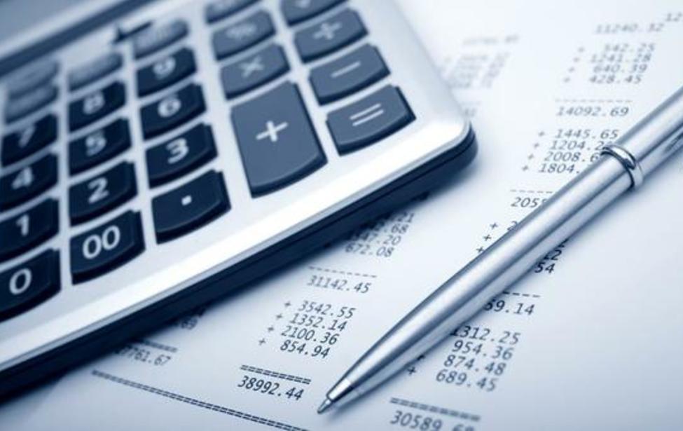 Финансово-экономическая дирекция