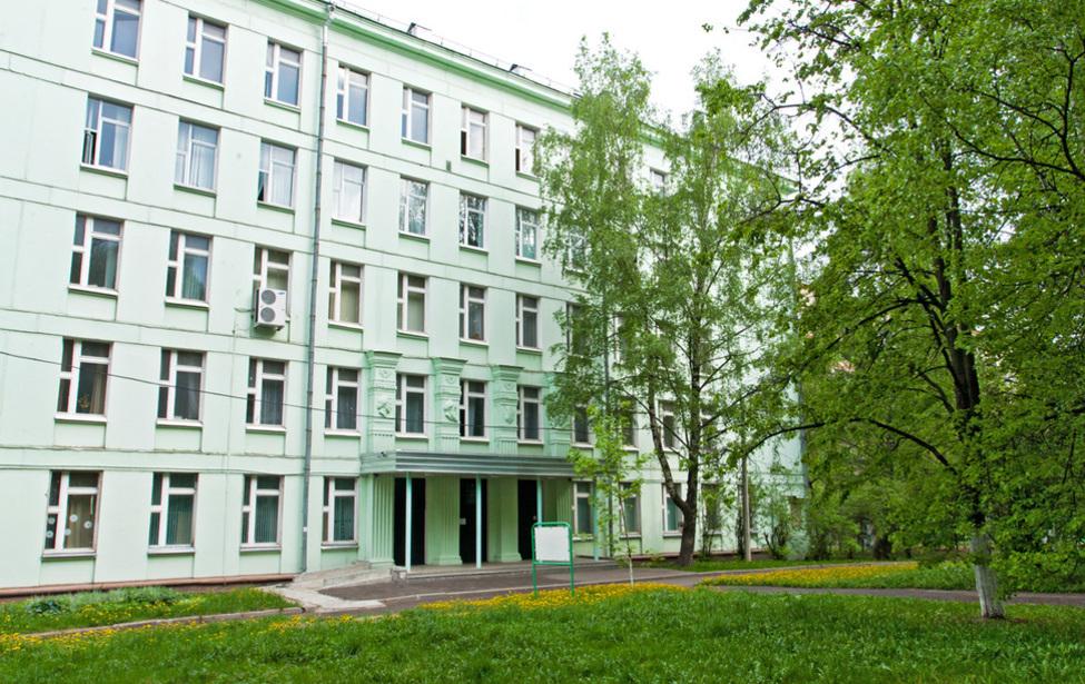 Институт специального образования икомплексной реабилитации