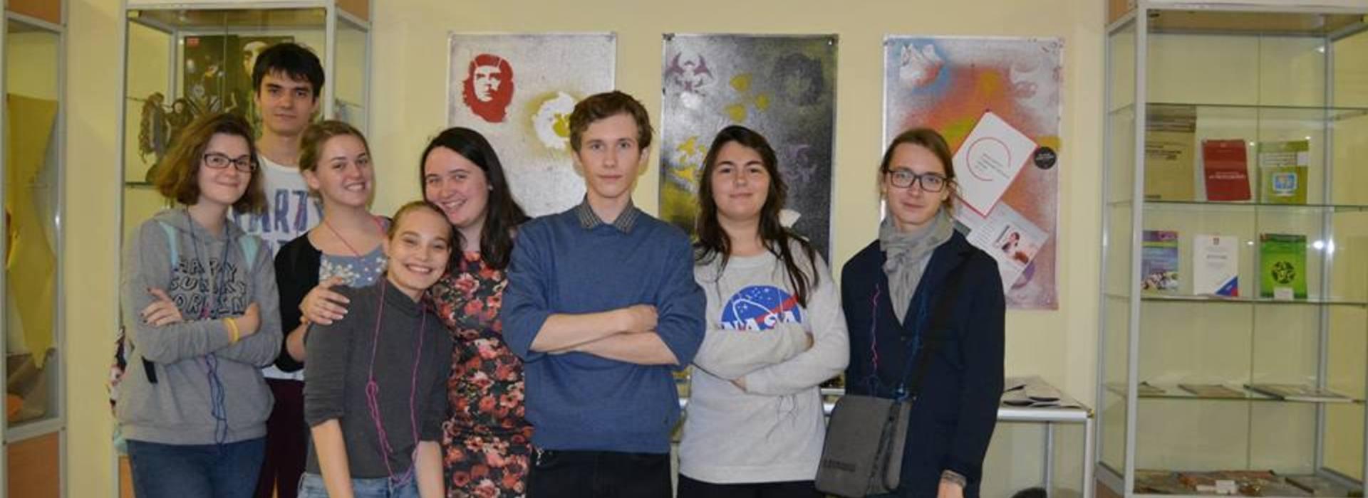 Музей молодежных субкультур