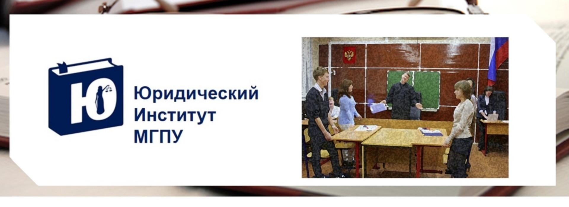 Кафедра гражданско-правовых дисциплин