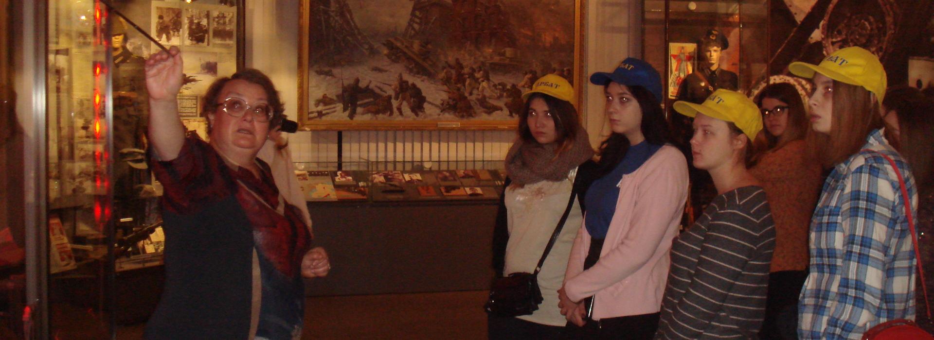 Музей и мемориал «За нами Россия, Москва и Арбат»