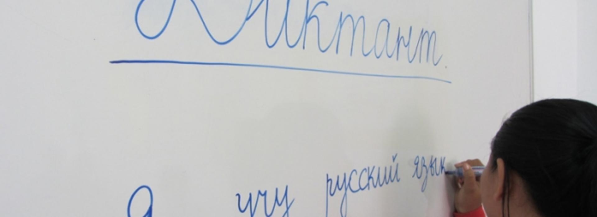 Кафедра методики обучения филологическим дисциплинам