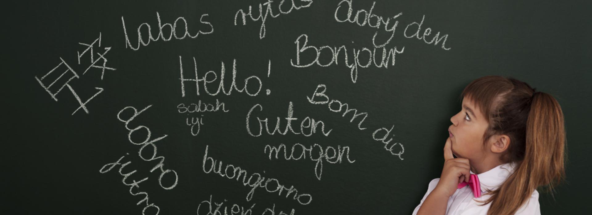 Кафедра раннего изучения иностранных языков
