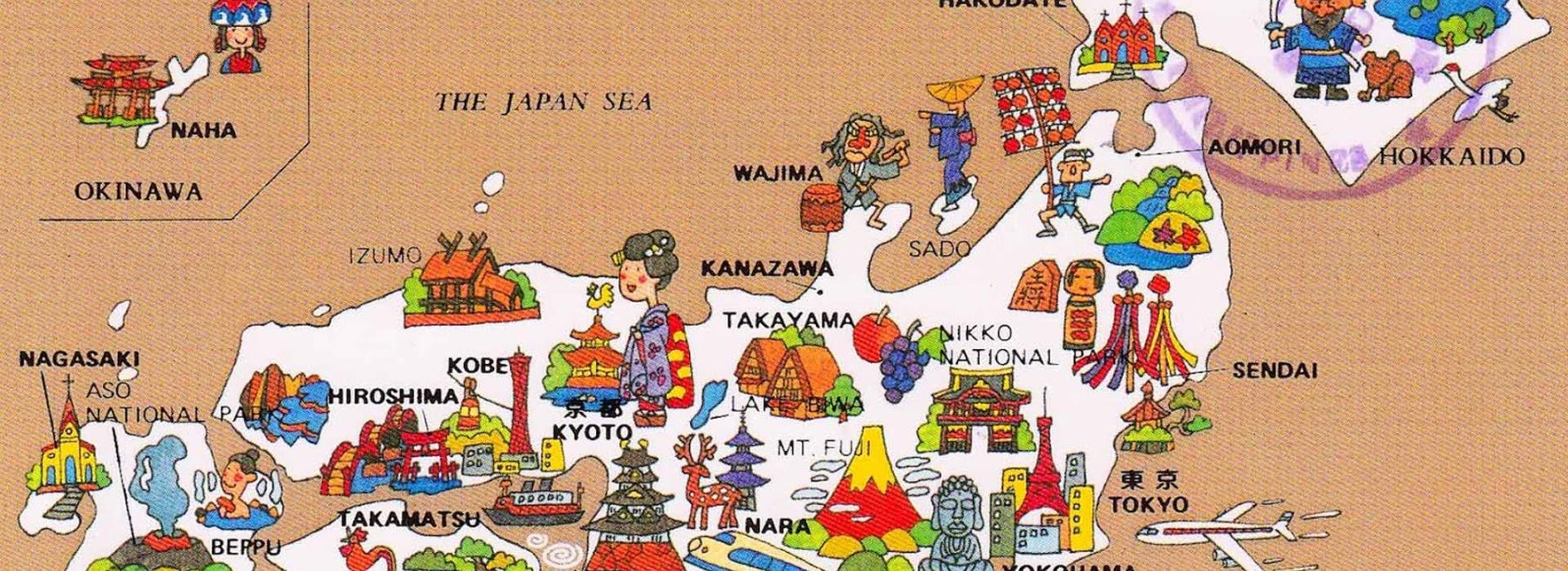 Кафедра японского языка