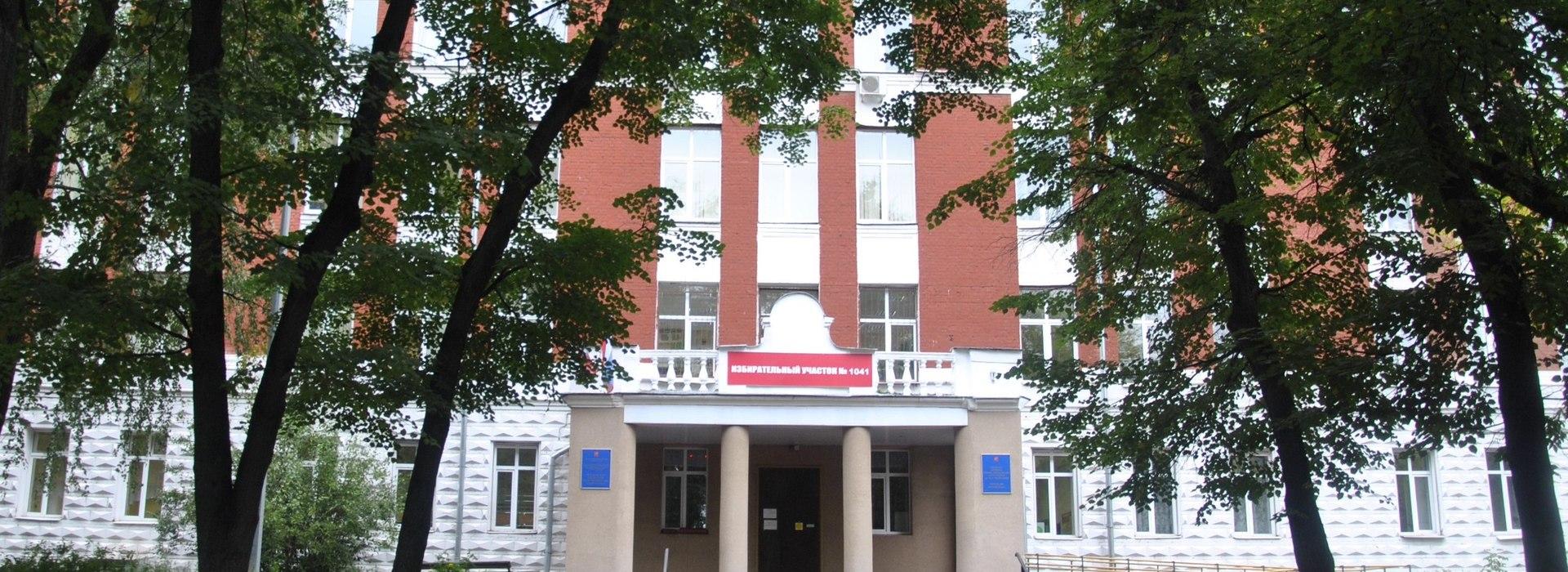 Колледж Измайлово