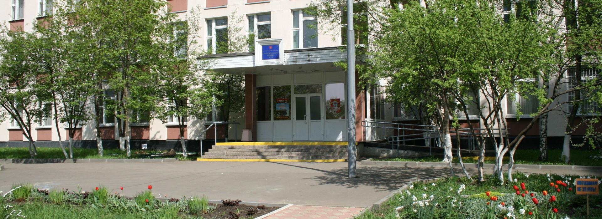 Колледж Медведково