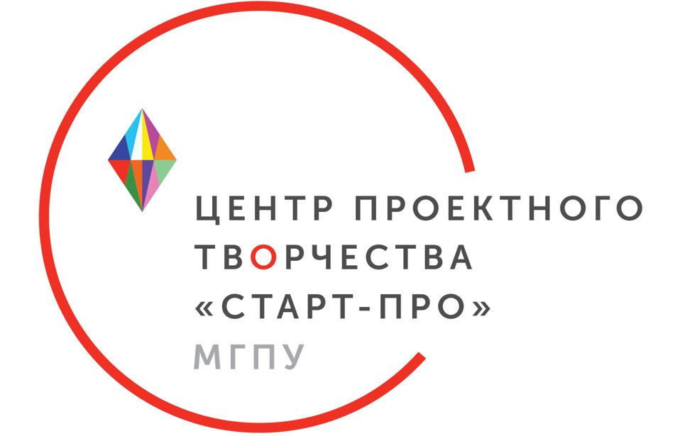 Центр проектного творчества «Старт-ПРО»