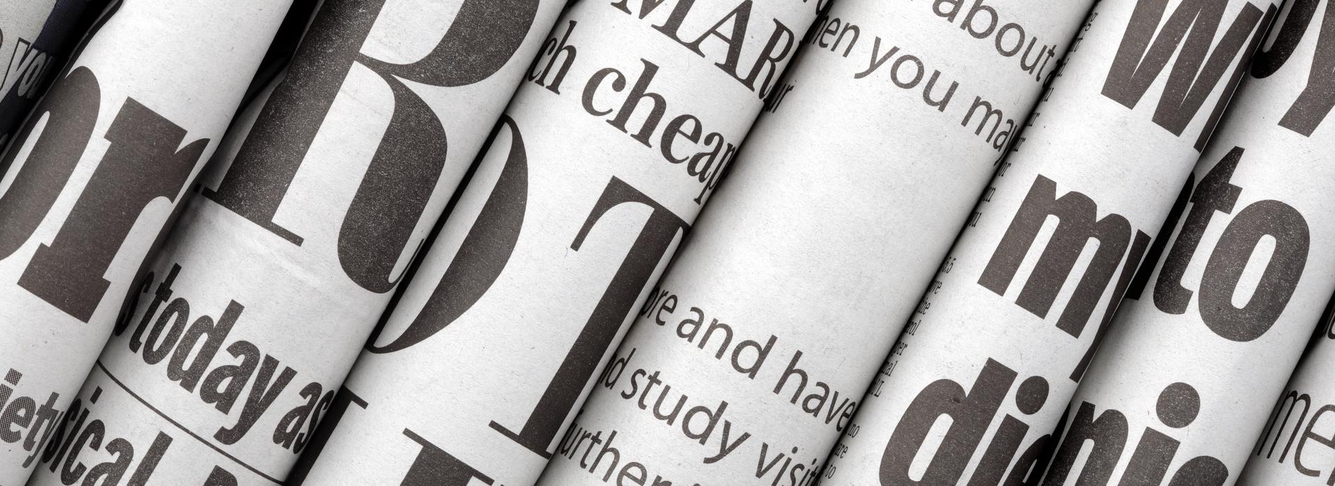 Отдел пресс-службы и редакции сайта