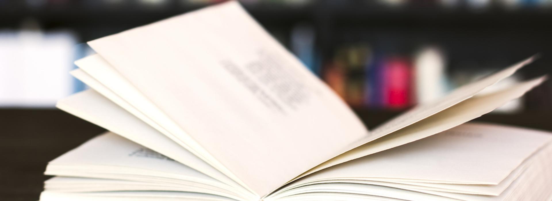 Справочно-библиографический отдел и читальный зал