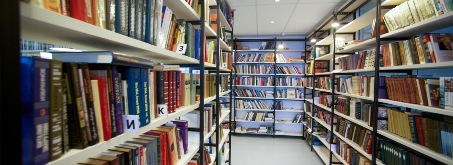 Отдел обслуживания в Институте педагогики и психологии образования