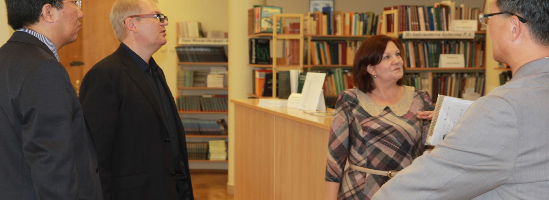 Отдел обслуживания вИнституте иностранных языков