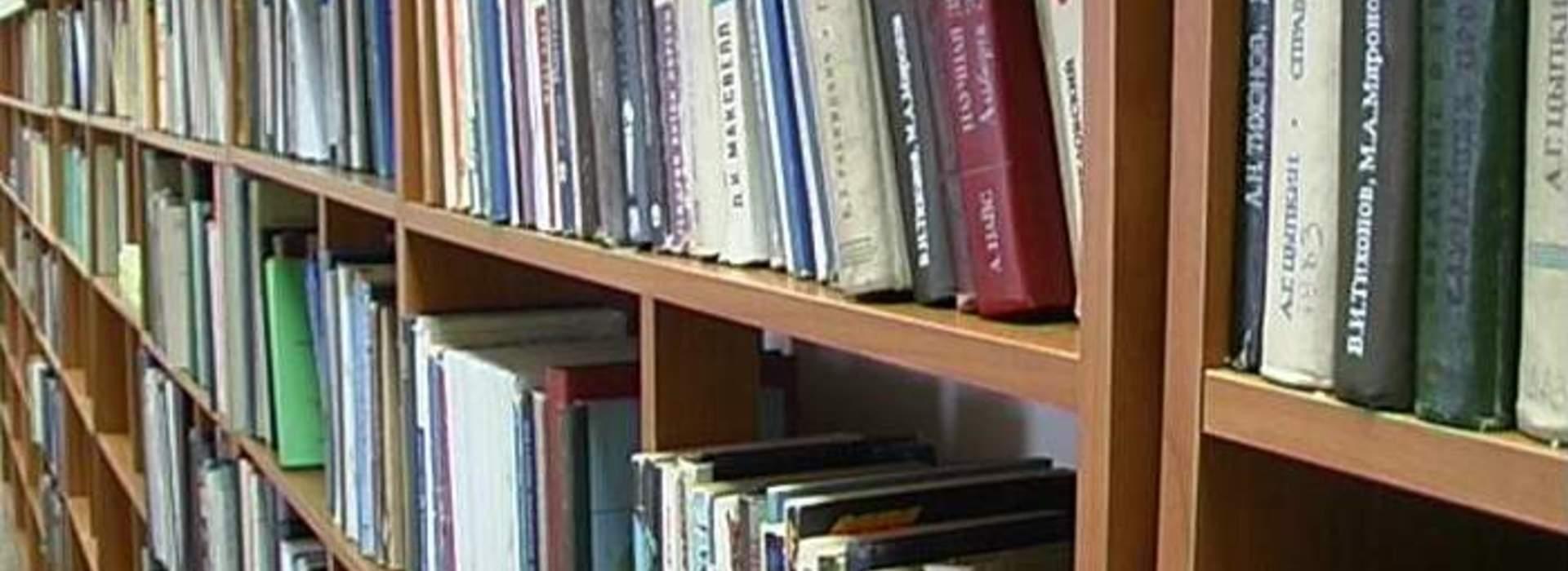 Отдел обслуживания в Институте среднего профессионального образования им. К. Д. Ушинского: учебный корпус «Колледж Дорогомилово»