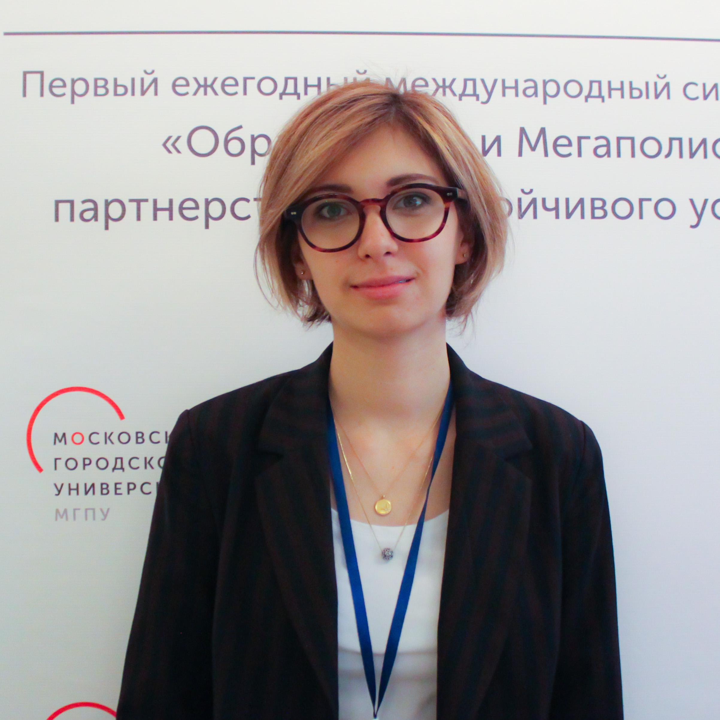 Саликова Эвелина Мария Вячеславовна