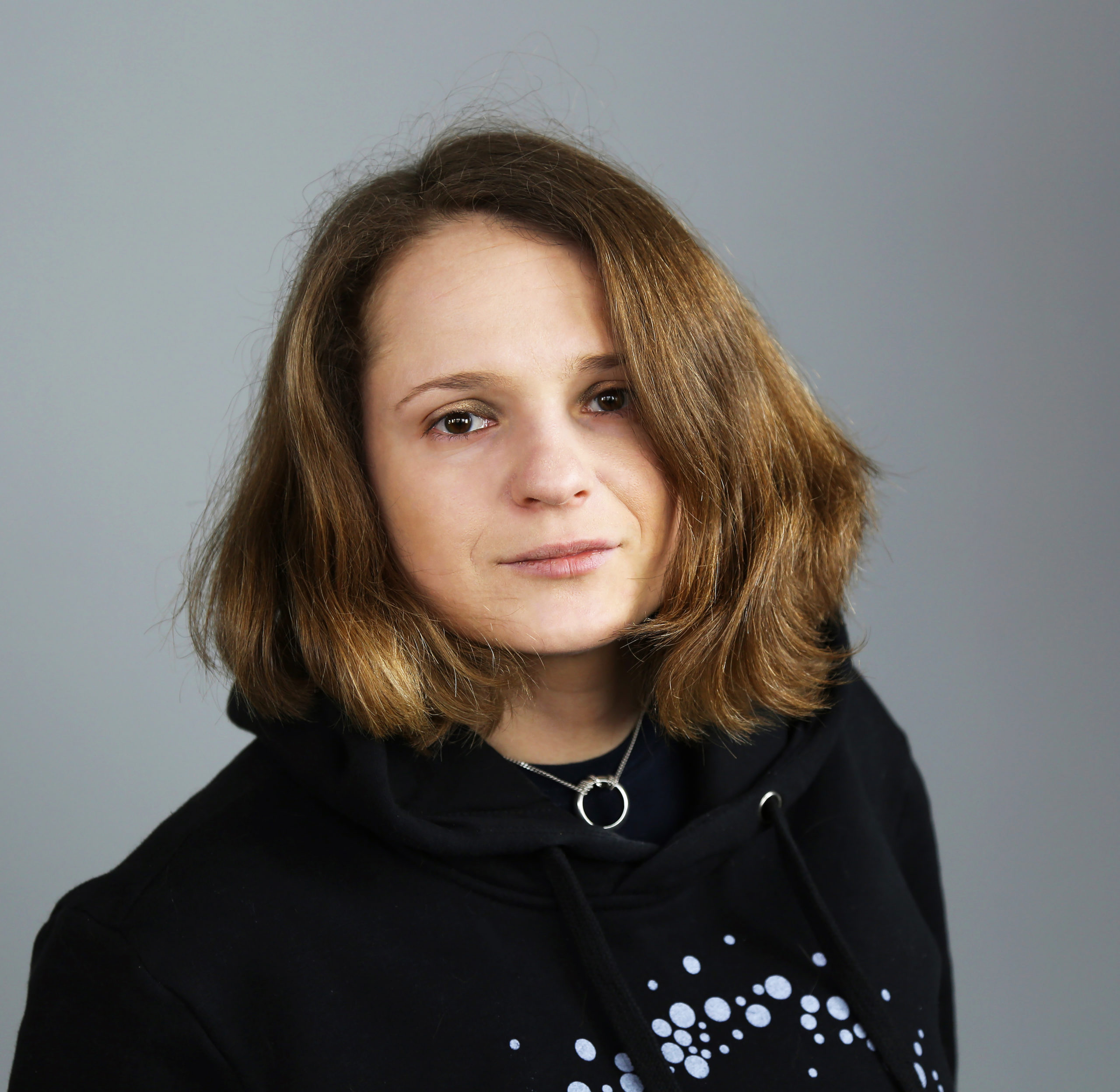 Аверина Мария Александровна
