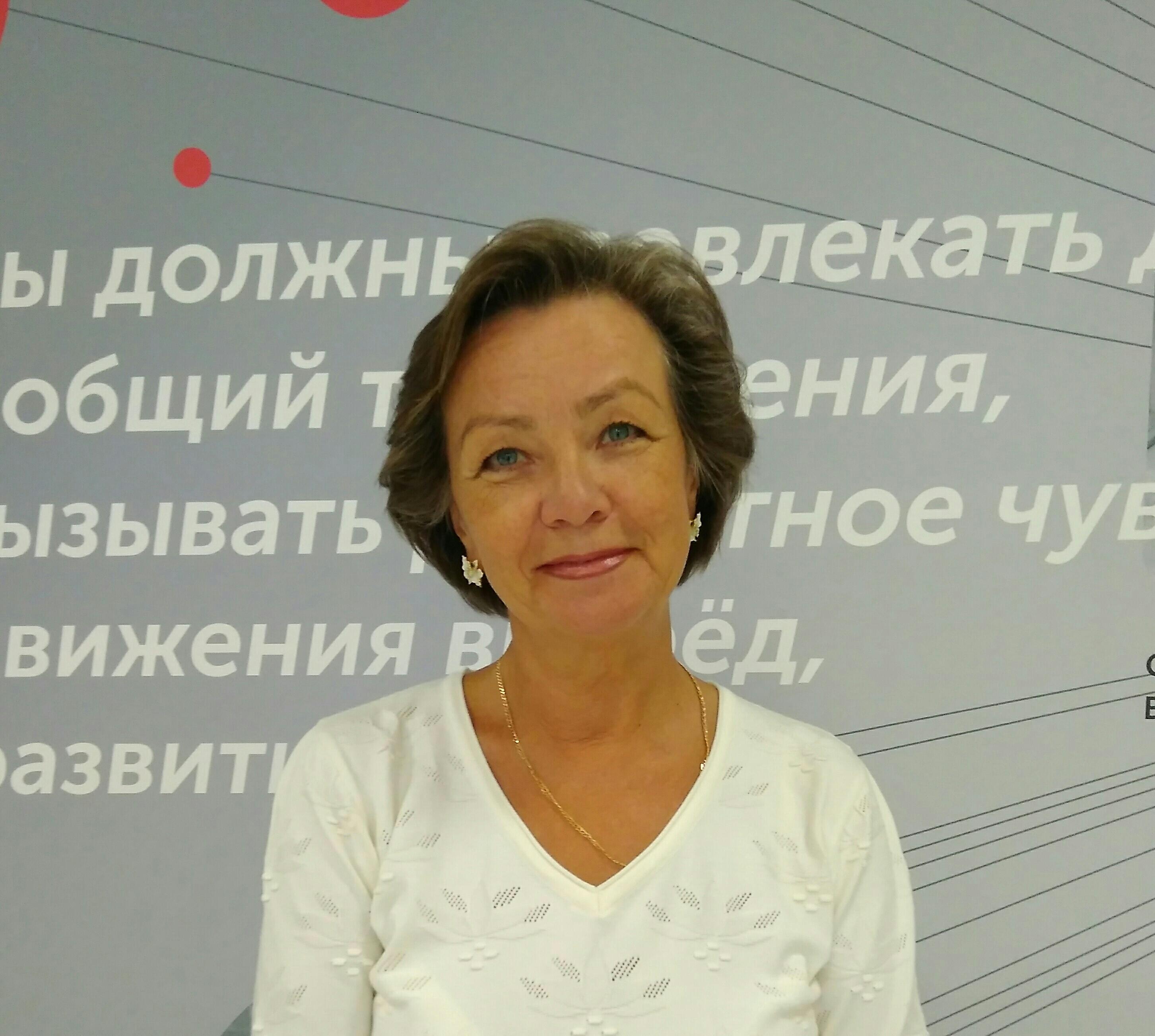 Трегубова Лидия Семеновна