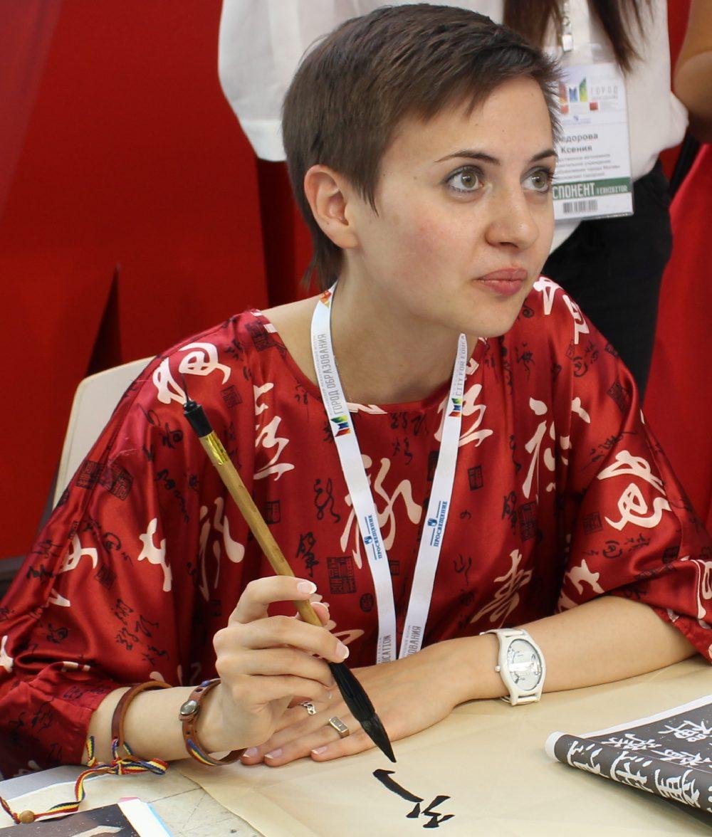 Симатова Софья Андреевна