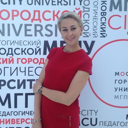 Малых Оксана Андреевна