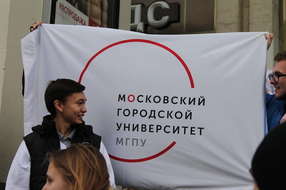 XIX Фестиваль молодежи и студентов