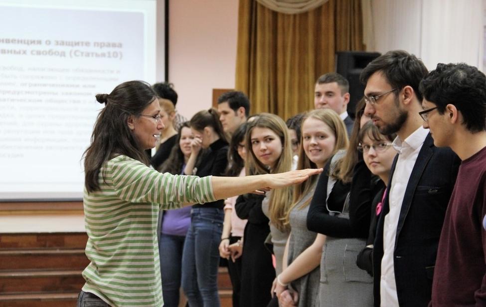 Российско-норвежский семинар поправам человека