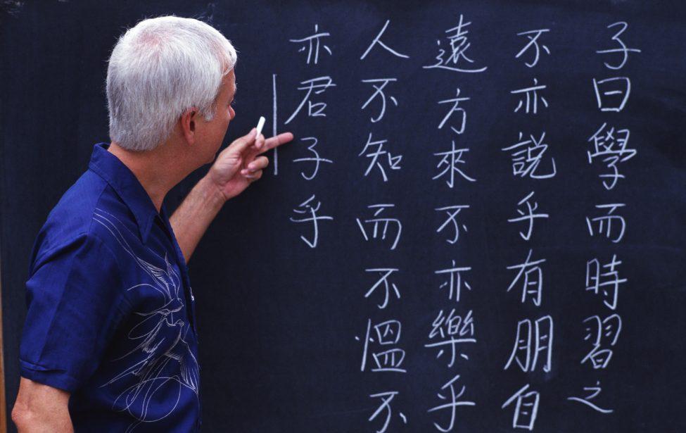 Школьники смогут сдавать ЕГЭ по китайскому языку
