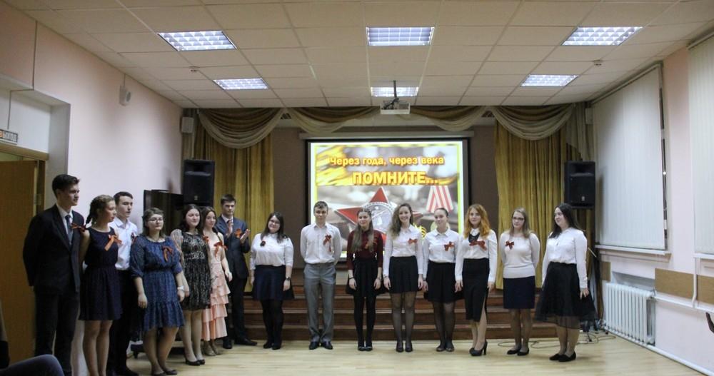 Концерт в честь 75-летия Битвы за Москву