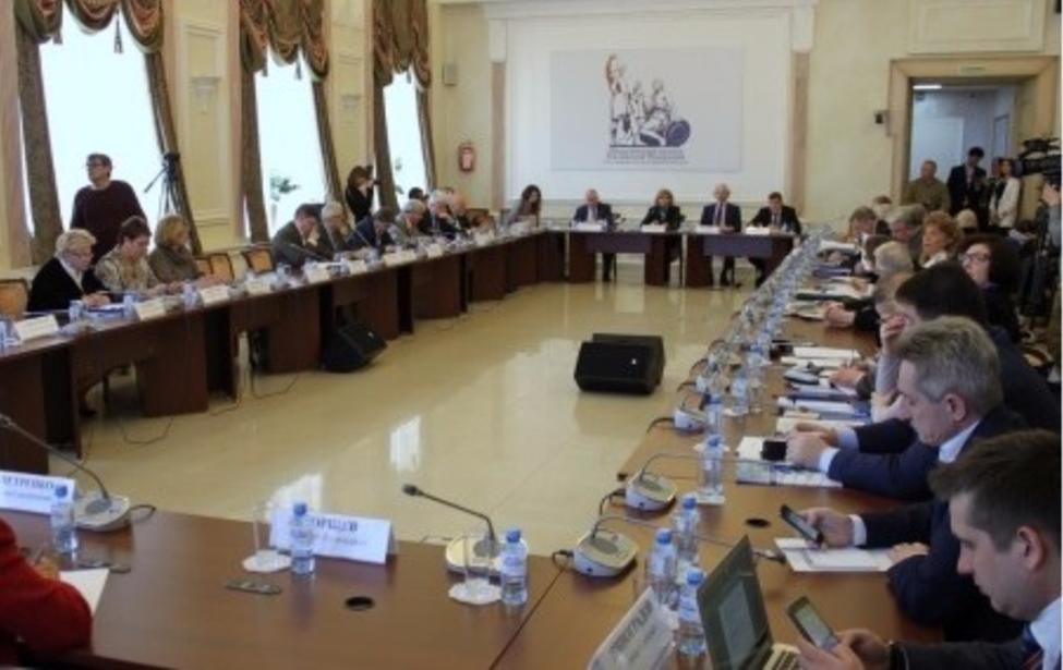 Экспертный Совет по правам человека в РФ