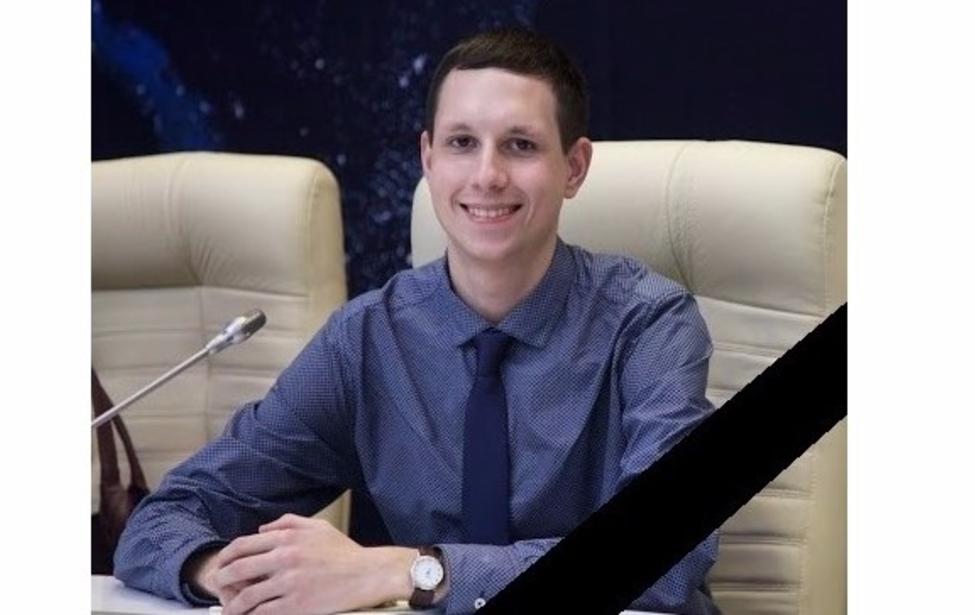 Трагически погиб Артём Владимирович Кочемасов