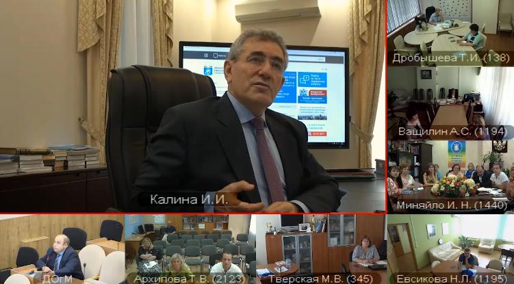 Студенты ИПССО на селекторном совещании департамента образования Москвы