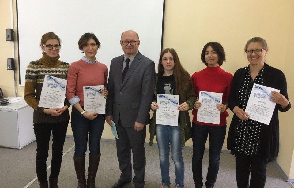 Аспиранты и студенты ИИЯ на Международной студенческой конференции в Нижнем Новгороде
