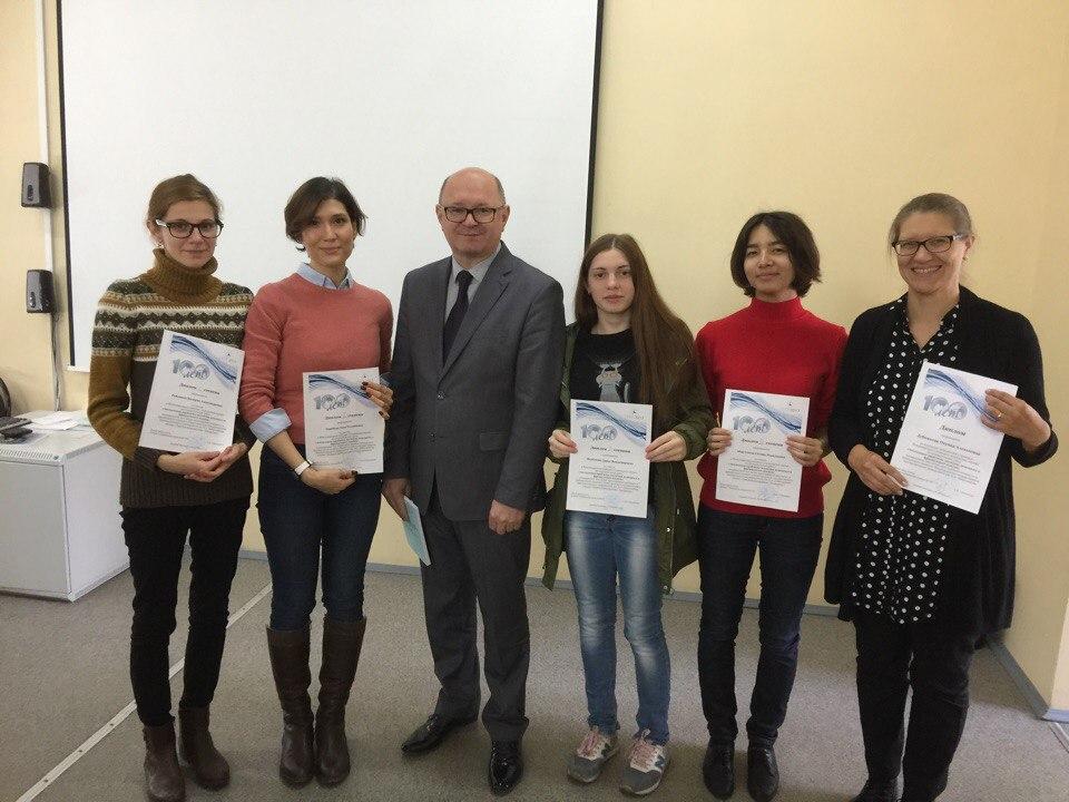Научно-практическая конференция «Язык, культура, ментальность: Германия иФранция вевропейском языковом пространстве»