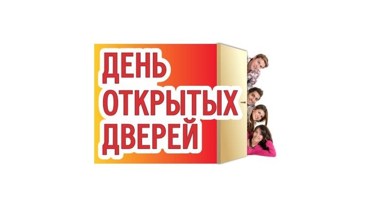 День открытых дверей в Институте иностранных языков