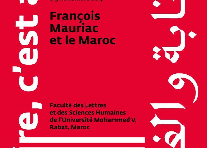Международная конференция, посвященная творчеству французского писателя Франсуа Мориака