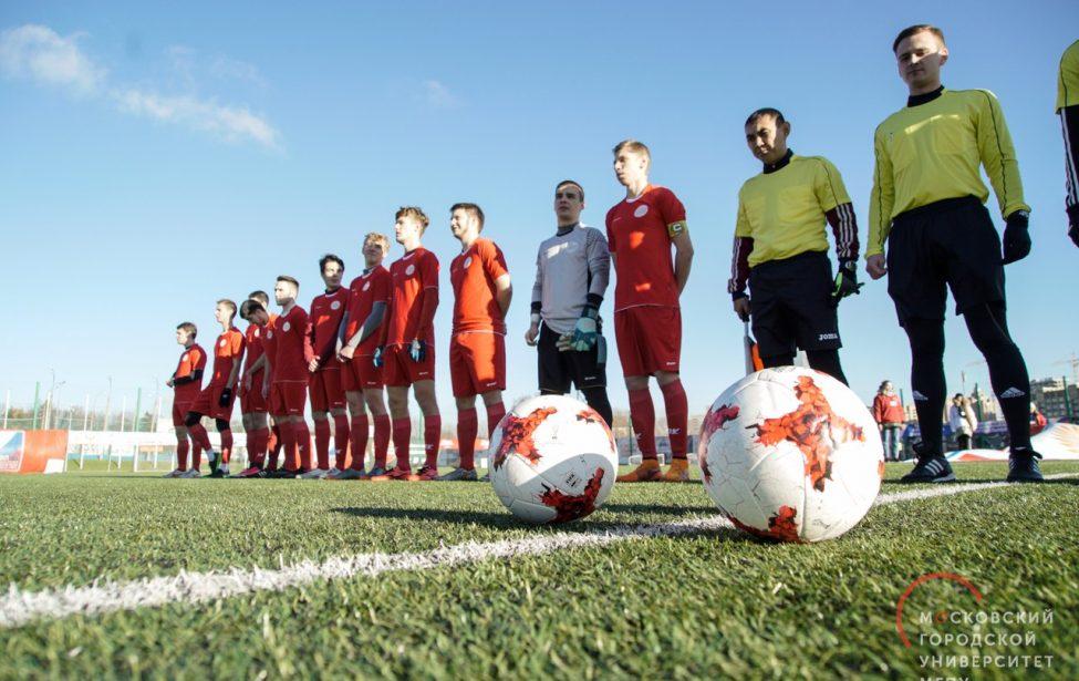 Футболисты МГПУ сыграли вничью с БФУ