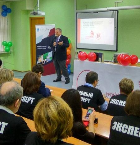 В МГПУ состоялся вузовский отборочный чемпионат по стандартам Worldskills Russia