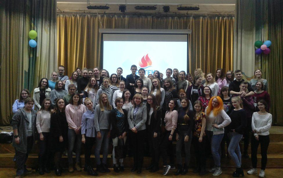 Директор школы МДЦ «Артек» встретилась с участниками Школы вожатых
