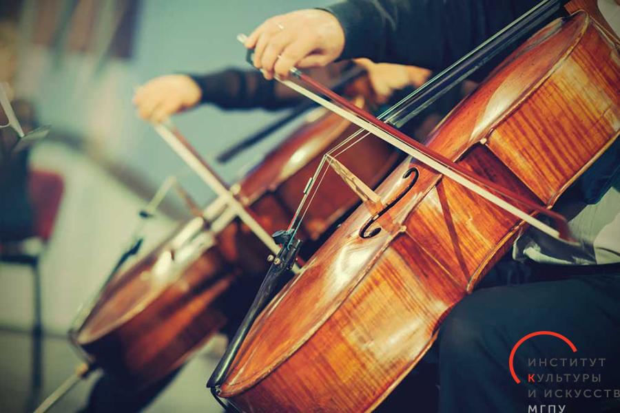 «Помотивам старой Вены»: танго, марш ирондо для трубы…