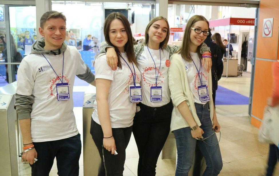 Университетское волонтерство