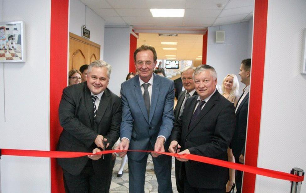 Открытие Шахматной школы