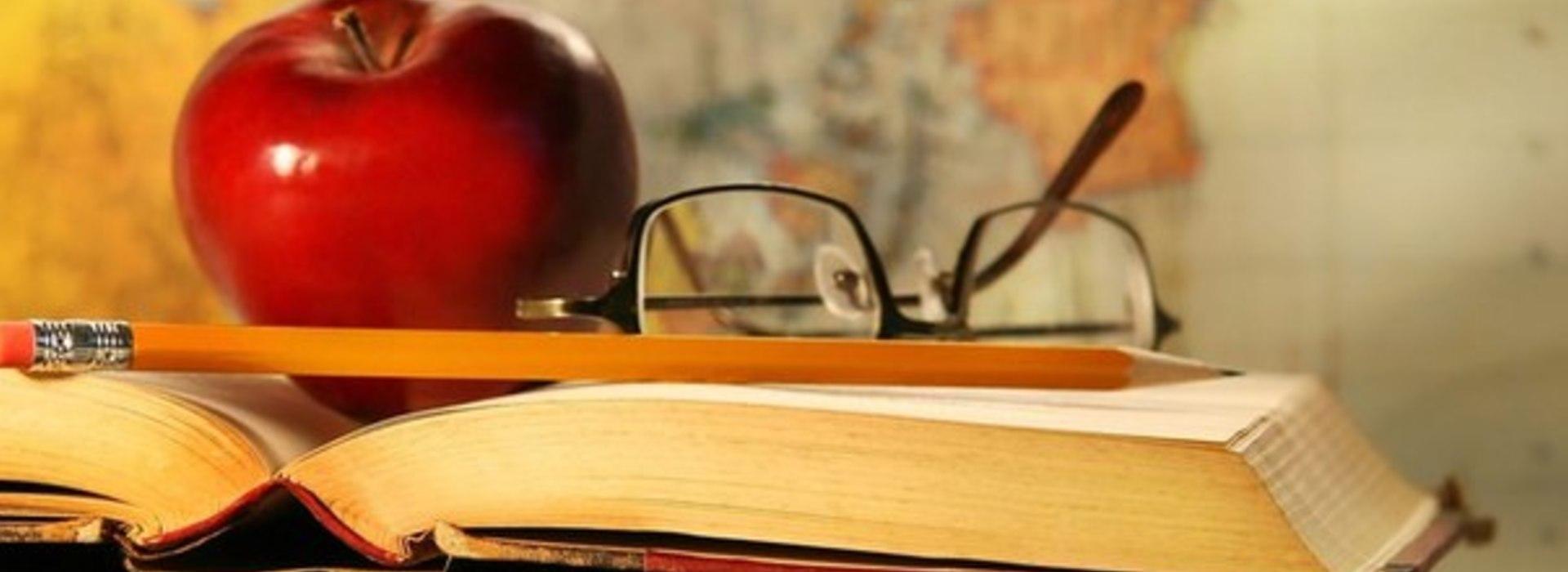 Кафедра экспериментальной педагогики и практической психологии