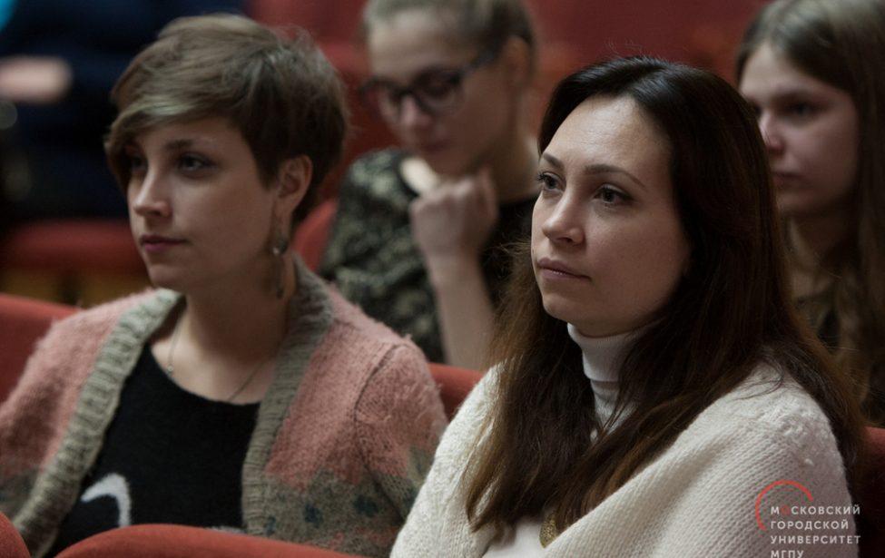 Всероссийская конференция «Маршаковские чтения»