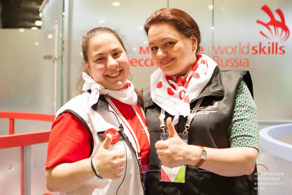 WorldSkills Russia 2016