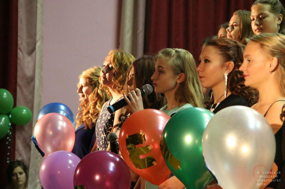 Концерты в День учителя