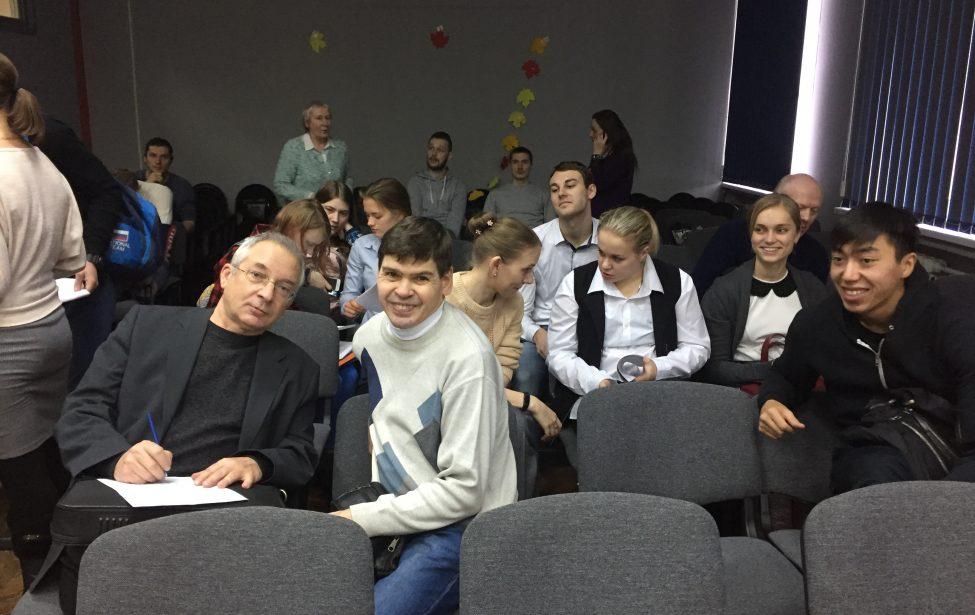 Научная конференция ПИФКиС «Шаг внауку»